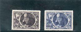 URSS 1947 * - 1923-1991 URSS