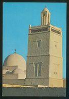 Túnez. Djerba. *Mosquée à Houmt-Souk* Ed. Kahia Nº 1633. Circulada 1983. - Túnez