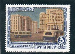 URSS 1947 * 2 SCAN - 1923-1991 USSR