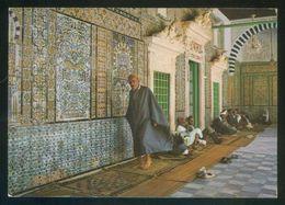 Túnez. Kairouan. *Mosquée Sidi Sahbi* Ed. Kahia Nº 1535. Circulada 1976. - Túnez