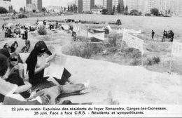 POLITIQUE  L 2  / FOYER SONACOTRA GARGES LES GONESSES 1979 CPM / CPSM  10 X 15 - Evènements