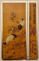 Storks - Taiwán (Formosa)