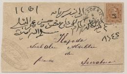 Nederlands Indië - 1887 - 10 Cent Willem III Op Cover Van Rondstempel BEZOEKI En Puntstempel 27 Naar Soerabaja - Nederlands-Indië