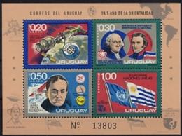 Uruguay, 1975, Space, US Bicentennial, UPU, United Nations, MNH, Michel Block 26 - Uruguay