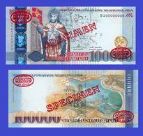 Armenia  100 000 Dram 2009  SPECIMEN   -- Copy - Copy- Replica - REPRODUCTIONS - Arménie