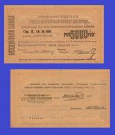 Armenia  5000 Ruble 1919   -- Copy - Copy- Replica - REPRODUCTIONS - Arménie