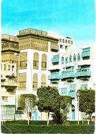 Asie - Arabie Saoudite - Jeddah Old Buildings - Arabie Saoudite