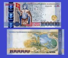 ARMENIA 100 000 DRAM 2009 -- Copy - Copy- Replica - REPRODUCTIONS - Arménie