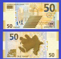 Azerbaijan  50 Manat 2006   -- Copy - Copy- Replica - REPRODUCTIONS - Azerbaïdjan