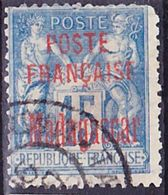 2017-0229 Madagascar Yvert 16 Oblitéré O - Madagascar (1889-1960)