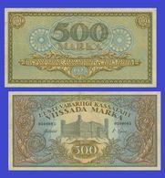 ESTONIA 500 Mark 1923 Marka -- Copy - Copy- Replica - REPRODUCTIONS - Estonie