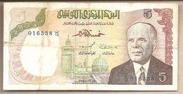 Tunisia - Banconota Circolata Da 5 Dinari P-75 - 1980 - Tunisia