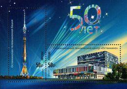 Russia - 2017 - 50 Years Of Ostankino TV Tower - Mint Souvenir Sheet - 1992-.... Federation