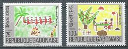 Gabon YT N°483/484 Noel 1981 Dessins D'enfants Neuf ** - Gabon (1960-...)