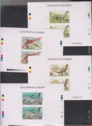 RE)1991 KOREA, DINOSAURS, BRONTOSAURUS, PTEROSAURIA, STEGOSAURUS, ICHTHOSAURUS, ANIMALS, PREHISTORIC,  PROOF SET, MN - Korea (...-1945)