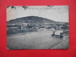 TIFLIS Tbilisi 1928 River KURA And Mountain DAVID. Russian Postcard. - Georgië