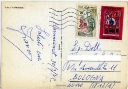 REPUBLIQUE TUNISIENNE  HAMMAMET  Nice Stamps - Tunisia (1956-...)