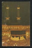 Saudi Arabia Picture Postcard Night View Holy Mosque Ka'aba Mecca Islamic View Card - Arabie Saoudite