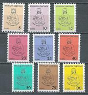 Gabon YT N°459/467 Symboles Nationaux Neuf ** - Gabon