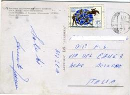 USSR  CCCP  Avenue Of  Cosmonauts  Theme Sport Nice Stamp - 1923-1991 URSS