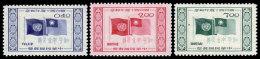 Taiwan, Formosa, 1955, United Nations 10th Anniversary, MNH, Michel 222-224 - Taiwan (Formose)