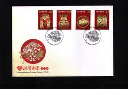 Taiwan 2012 Congratulations Stamps FDC - 1945-... Republic Of China