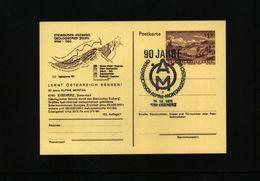 Austria 1971 Interesting Postal Stationery - Entiers Postaux