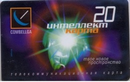 RUSSIA : 38004 20 COMBELGA Hand And Sunshine USED - Russie