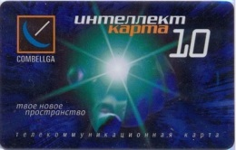 RUSSIA : 38003A 10 COMBELGA Hand And Sunshine USED - Russie