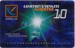 RUSSIA : 38003 10 COMBELGA Hand And Sunshine USED - Russie