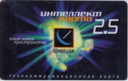 RUSSIA : 38001A 2.5 COMBELGA Hand And Sunshine/Barcode USED - Russie