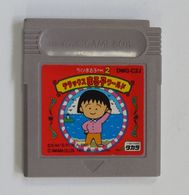 Game Boy Japanese : Chibi Maruko-Chan 2: Deluxe Maruko World DMG-C2J - Nintendo Game Boy