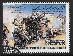 Libya, Scott # 855b Used Battle Of Fundugh , 1980 - Libya