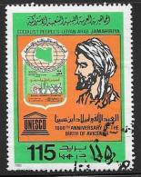 Libya, Scott # 872 Used UNESCO, 1980, Blunt Perfs - Libya