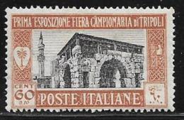 Libya, Scott # B8 Mint Hinged First Sample Fair, Tripoli, 1927 - Libya