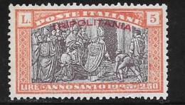 Tripolitania, Scott # B6 Mint Hinged Holy Year Issue, 1925 - Tripolitania