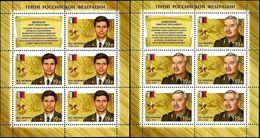 Russia, 2016, Mi. 2365-66, Sc. 7773-74, Heroes Of The Russia, MNH - 1992-.... Federazione