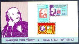 A21- Bangladesh Death Centenary Of Sir Rowland Hill. - Bangladesh