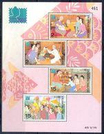A22- Thailand 2000 Bangkok Stamp Exhibition Ceremonies. - Thailand