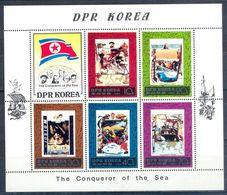 A26- DPR Korea 1980. The Conqueror Of The Sea. Flag. Ship. Map. - Korea (...-1945)