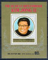 A29- DPR Korea 1987. The Dear Leader Comrade Kim Jong IL. - Korea (...-1945)