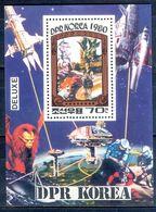A30- DPR Korea 1980. Space. Space Shuttle. - Korea (...-1945)