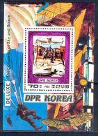 A31- DPR Korea 1980. The Conqueror Of The Sky & Space. Parashoot. Baloon. - Korea (...-1945)