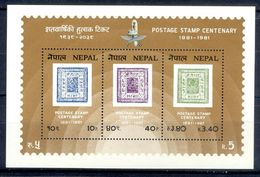 A33- Nepal. Postage Stamps Centenary 1881-1981. Stamp On Stamp. - Nepal
