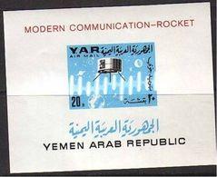 A35- Yemen Arab Republic 1966. Imperf Souvenir Sheet. Communication. Space. Rocket. - Yemen