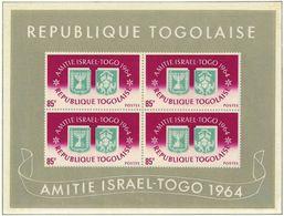 A36- Republique Togolaise. Amitie Islael Togo 1964. - Togo (1960-...)