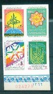 A44- Iran. Imperf Block Of Four. - Iran