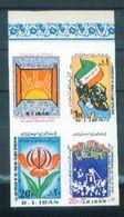 A46- Iran. Imperf Block Of Four. - Iran