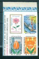 A48- Iran. Imperf Block Of Four. - Iran