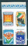 A49- Iran. Imperf Block Of Four. - Iran